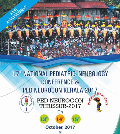 IAP NEUROLOGY, Neurlogy Chapter of IAP